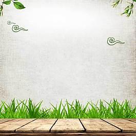 綠色環保主圖背景
