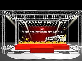 开业舞台背景设计图片