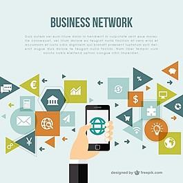 業務網絡的背景