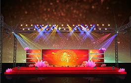 寿宴舞台 MAX  舞台设计