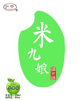 蘋果米粒標簽