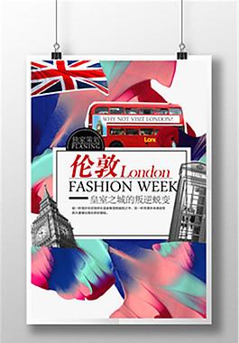 高清歐洲倫敦游海報模板