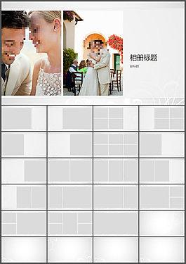 婚禮婚紗照相冊PPT模板