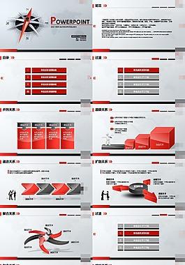 紅黑商務簡約通用圖表類模板