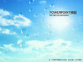 綠化空氣環境PPT