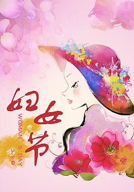 婦女節宣傳海報設計素材
