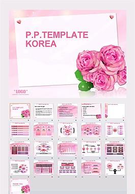 韓國紅玫瑰封面背景ppt