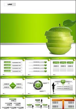 清新PPT模板:青蘋果
