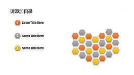 【免費】工作總結、計劃、培訓課件模板