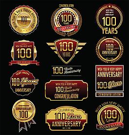金色100周年质感标签图片