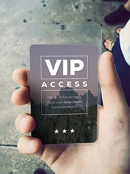VIP通行卡樣機