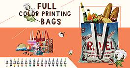 购物袋banner