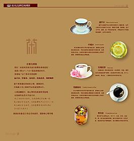 整形设计单图片_滴滴设计单素材_整形设计整形UI设计师薪图片
