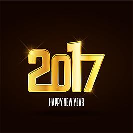 金色2017文字素材