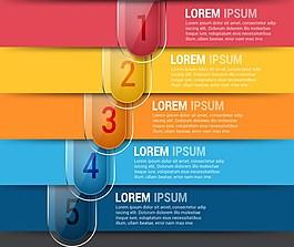 彩色信息圖框矢量素材