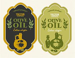 橄欖油商標圖片
