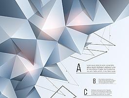 三角拼接背景