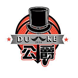公爵籃球隊徽