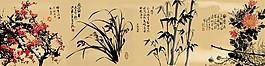 梅蘭竹菊同框裝飾畫