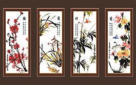 梅蘭竹菊裝飾畫