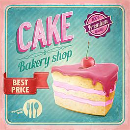復古甜品店蛋糕海報矢量素材下載