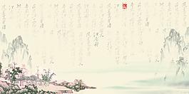 江南古風背景