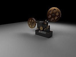 3d老式放映機
