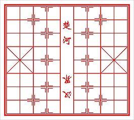 中國象棋盤