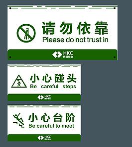 標牌公共標識