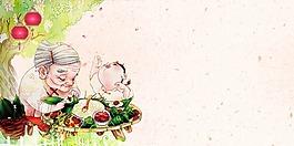 端午节包粽子背景