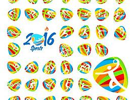 2016屆夏季奧運會體育圖標集