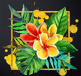 水彩繪熱帶扶桑花龜背竹矢量素材