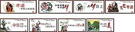 中國夢展板