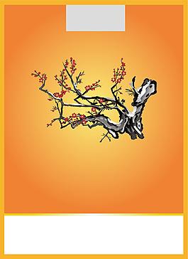 手繪梅花黃色邊框背景