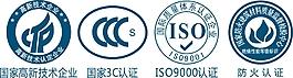 4防认证logo