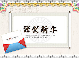 中國風白色卷書背景