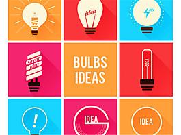 8創意燈具設計矢量