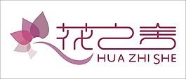 花之舍logo