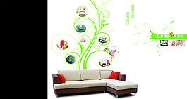 沙發布藝沙發廣告三折頁模板
