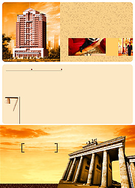 地產商業樓盤三折頁模板