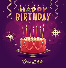 生日蛋糕彩带背景