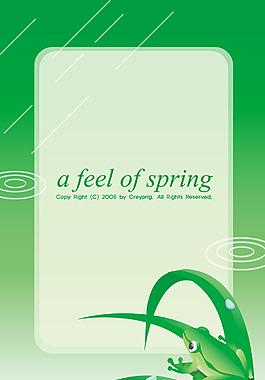 清新綠草春天背景