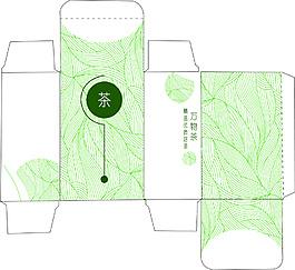 長方形綠色紋理茶葉包裝設計ai