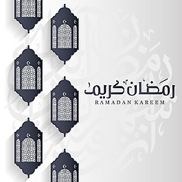 黑色阿拉伯燈銀色背景