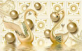 珍珠與天鵝圖片