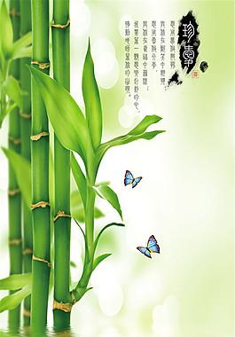 蝴蝶與富貴竹圖片