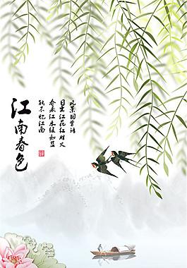 江南春色裝飾畫圖片