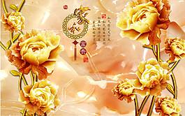 金色玉雕花朵圖片