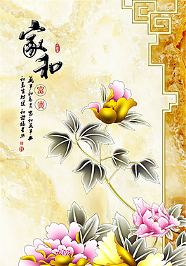 牡丹花玉石背景墻圖片