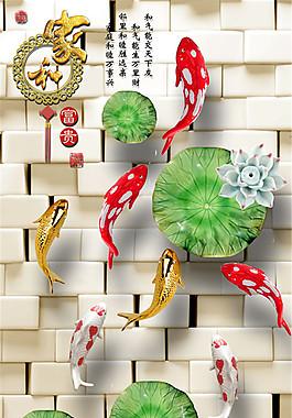 玉雕荷花錦鯉圖片